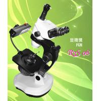 Buy cheap Swing Arm 6.7-45X Gem Trinocular Microscope with Oval Base from wholesalers