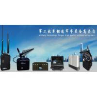 China 450W Car Signal Blocker , Car Jammer Device -20-55 Centigrade Working Temperature wholesale