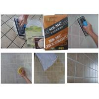China White Powder Swimming Pool Tile Grout , Colorful Mould Proof Grout wholesale