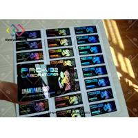 China Waterproof Hologram Foil Stamp Steroids 10ml Bottle Labels For Pharmaceutical wholesale