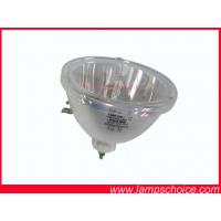 Quality p-vip lamp/osram lamp/VIP 120-100W  1.0 for sale