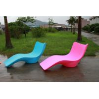 China PE In - Water Swimming Pool Furniture Portable Plastic Pool Lounge Chairs wholesale