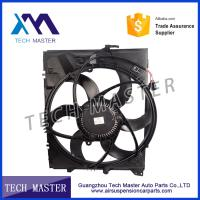 China For BMW E90 Auto Car Cooling Fan Motor DV 12 400W 17117590699 wholesale