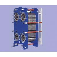 China TS20M Gasket Plate Heat Exchanger equivalent BEST steam water carbon epoxy painted Frame heat Exchanger wholesale