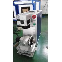 China Portable Metal Marking Machine Air Cooling With Optional Rotary Workable wholesale