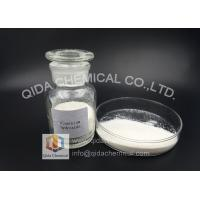 China Aluminium Hydroxide ATH Flame Retardant Chemical CAS 21645-51-2 wholesale