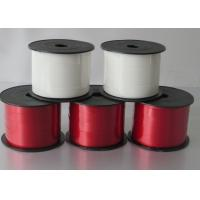 China OEM PP Laminated Curled / Curly ribbon For Supermarket , Cosmetics Shops 10mm X 50y wholesale