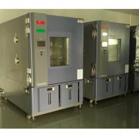 China Temperature And Humidity Environmental Climate Stability Test Chamber wholesale