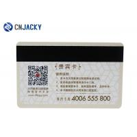 China CR80 PVC RFID Smart Card , Offset Printing Hotel Magnetic Stripe Key Card wholesale