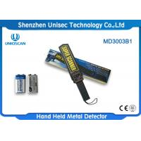 China Airport Security Body Scanners , Hand Held Security Detector MD3003b1 wholesale