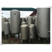 China Low Alloy Steel Vertical Air Receiver Tank For Storing Compressed Oxygen wholesale