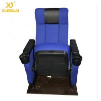 Buy cheap Luxury Hall Upwarp Seat Cinema Theater Room Seating With Foldable Armrest PP Shell from wholesalers