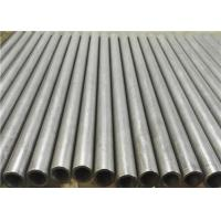 Seamless Precision Steel Tube 120mm OD , Auto Parts Large Diameter Steel Tube