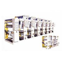 China Turnover Double-Station Rolling Gravure Printing Press Machine Releasing Structure wholesale