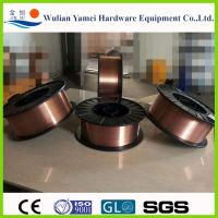 China Manufacturer price supply free sample mig welding wire wholesale