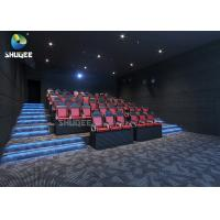 China Movie Theater Simulator Arcade Games Equipment Theater Gun Game Machine Seats for 7D 9D Cinema wholesale