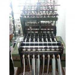 Xiamen Decofab Ribbon Industry Co., Ltd.