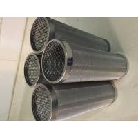 Quality Larger Diameter Welding Stainless Steel Perforated Exhaust Pipe For Filter Frame for sale