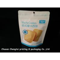Cookies UV Surface Stand Up Packaging Pouches With Zipper 0 - 9 Colors QS