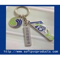China Cool Metal Promotional Key Chains / Customized Novelty Keyrings With Custom Logo on sale