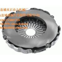 China 3482000464 - Clutch Pressure Plate wholesale