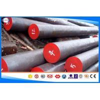China 8620H / 21NiCrMo2 220H Hot Rolled Steel Bar For Bearings Round Shape wholesale
