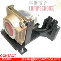 China projector lamps/bulbs with housing BENQ 60.J3416.CG1 GLH-265 wholesale
