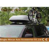 China Travel Carrier Car Roof Boxes SUV Roof For Cargo , UV Resistant wholesale