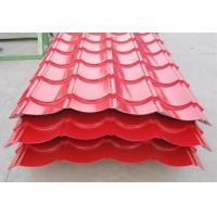 Quality Waterproof Color Coated Roofing Sheets , Corrugated Metal Roofing Sheets for sale