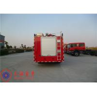 China HOWO Chassis Water Tender Fire Truck With Manual 9JS119 Gearbox Model on sale