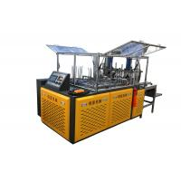 Buy cheap Hydraulic Paper Plate Making Machine With Two Working Station 8.5KW from wholesalers