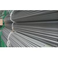 China Thin Wall Stainless Steel Tube wholesale