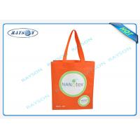 China Durable and recycle pp non woven bag with logo priniting , tote bag with long handle wholesale
