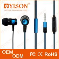China Yison M81 metal earphone 5 colors with microphone screw style headphone hi-fidelity sound for ipod ipad iphone wholesale