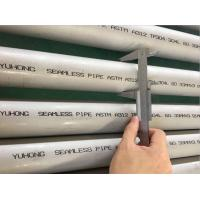 China ASTM A312 TP304/304L TP316 / 316L Stainless Steel Seamless Pipe, Pickled Annealed, Plain End or Bevel End wholesale