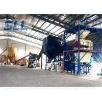 China Professional Design Dry Mix Mortar Production Line Durable Large Capacity wholesale