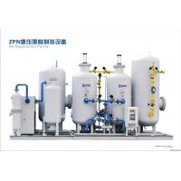 O2 PSA Oxygen Generator Pressure Swing Adsorption Plant Small air separation
