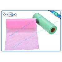 China High Grade 100% Polypropylene PP Non Woven Medical Fabric For Hospital Mattress Cover wholesale