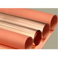 China Shielding Copper Foil 140um thick 1350mm width for Mri Room Shielding wholesale