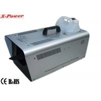 China 1200W Artificial Snow Making Machine With Small Or Heavy Snow Effect For Stage, Outdoor Party  X-012 wholesale