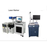 China CNC Laser Engraving Machine , Laser Engraving Equipment  For Metal Sheet wholesale