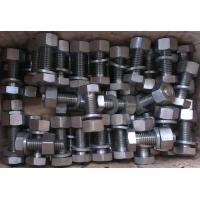 China Butt Weld Fittings Invar 36 Elbow Tee Reduce Cap Bolt Nut Flange Plate Bar Wire on sale