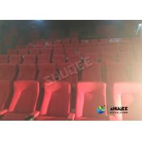 China Special Effects Function Movie Theatre Seats / Chairs With Excited Feeling wholesale