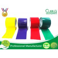 China Acrylic Gum Coloured Self Adhesive Tape Bopp Tape With Offer Printing wholesale