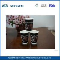 China Paper Material Double Walled Paper Coffee Cups , Biodegradable Compostable Paper Cups wholesale