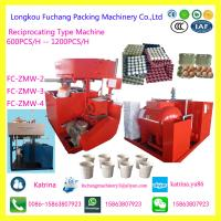 China Reciprocating Type Pulp Molding Machine Waste Paper Egg Tray Forming Machine on sale