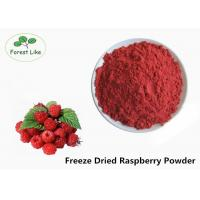China Pure Natural Freeze Dried Raspberry Fruit Powder Food Grade Red Color wholesale