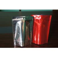 China Plain Stand Up Aluminum Foil Coffee Bean Packaging Bags With Degassing Valve wholesale