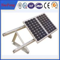 China anodized aluminium profile for solar panel frame, solar mounting china suppliers wholesale