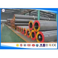 China Cold Drawn Boiler Steel Pipe , Heat Exchange Pipe STBA22 Long Use Life wholesale